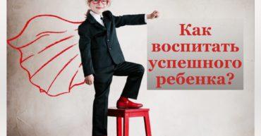 курсы лидерства для подростков, тренинги для детей и подростков, тренинги по воспитанию детей, как лучше воспитывать ребенка, как помочь ребенку стать лидером, как воспитать счастливого ребенка, развитие детей, повышение уверенности детей