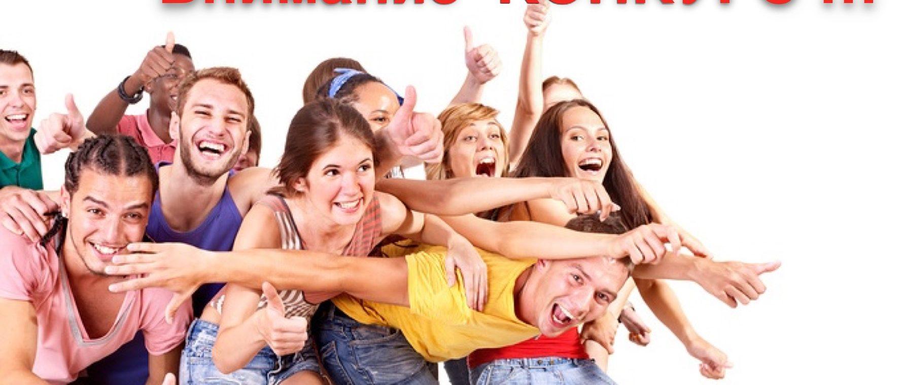 Курсы для детей Харьков, курсы для подростков в Харькове, тренинги для детей в Харькове, тренинги для подростков в Харькове, Школа Лидерства Елены Березовской, Елена березовская, Школа Лидерства, развитие подростков, курсы по ораторскому мастерству, тренинги по ораторскому искусству, тренинги по развитию подростков, тренинги по развитию самооценки подростков, тренер Елена березовская, бизне-тренинги