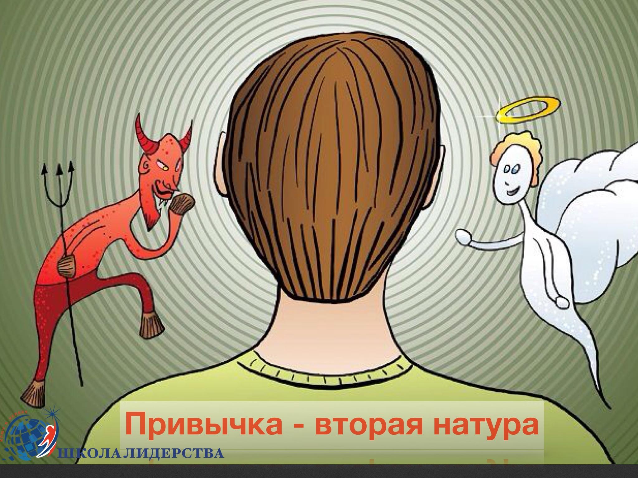 как воспитать лидера, как развить лидерские качества ребенка, как создавать правильные привычки, привычка - вторая натура, как сделать ребенка уверенным, как развить уверенность в себе, как развить силу воли, школа лидерства, курсы для подростков, Елена Березовская