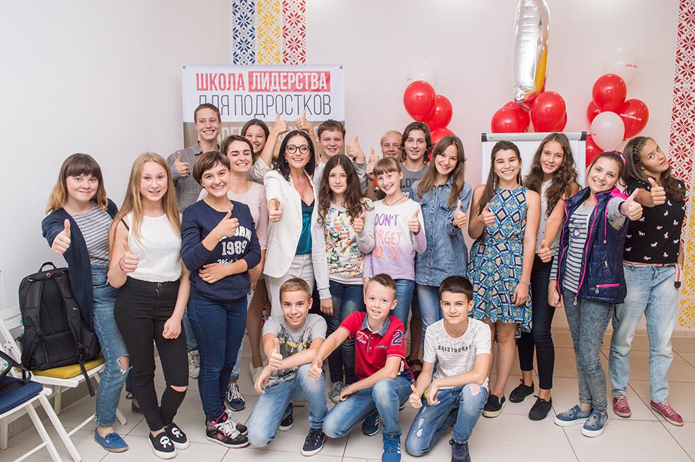 Курсы для детей в Харькове, Харьков, школа лидерства